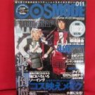 COSMODE #011 03/2006 Japanese Costume Cosplay Magazine