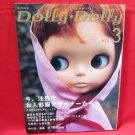 Dolly Dolly #3 /Japanese Doll Magazine Book w/pattern paper