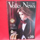 Volks News #29 07/2008 Japanese Doll Magazine Book