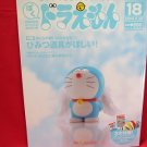 Doraemon official magazine #18 11/2004 w/extra