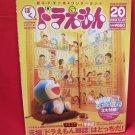Doraemon official magazine #20 12/2004 w/extra