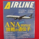 AIRLINE' #338 08/2007 Japanese airplane magazine