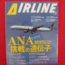 AIRLINE' #338 08/2007 Japanese airplane magazine