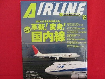 AIRLINE' #344 02/2008 Japanese airplane magazine