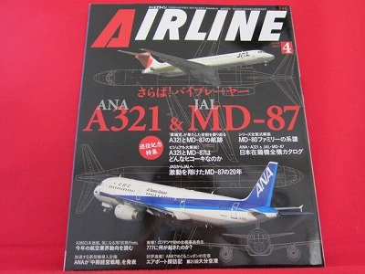 AIRLINE' #346 04/2008 Japanese airplane magazine