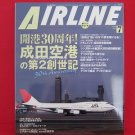 AIRLINE' #349 07/2008 Japanese airplane magazine