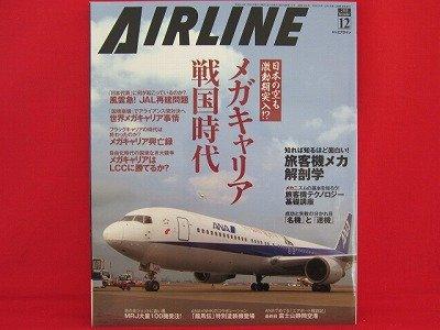 AIRLINE' #366 12/2009 Japanese airplane magazine