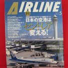 AIRLINE' #311 05/2005 Japanese airplane magazine