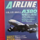 AIRLINE' #313 07/2005 Japanese airplane magazine
