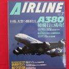 AIRLINE' #313 07/2005 Japanese airplane magazine