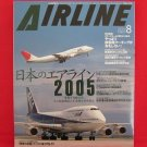 AIRLINE' #314 08/2005 Japanese airplane magazine