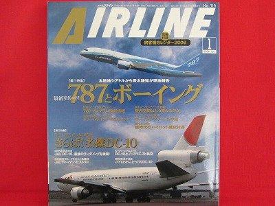 AIRLINE' #319 01/2006 Japanese airplane magazine