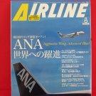 AIRLINE' #326 08/2006 Japanese airplane magazine