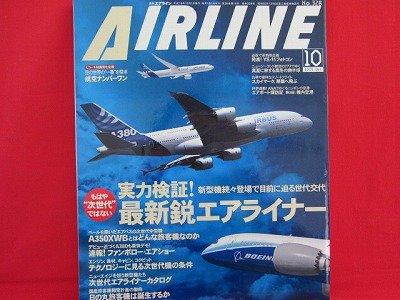 AIRLINE' #328 10/2006 Japanese airplane magazine
