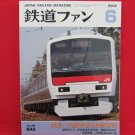 Japan Rail Fan Magazine' #542 06/2006 train railroad book