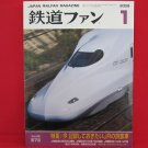 Japan Rail Fan Magazine' #573 01/2009 train railroad book