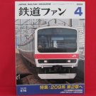 Japan Rail Fan Magazine' #576 04/2009 train railroad book