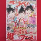 Love Berry' 02/2011 Japanese low teens girl fashion magazine