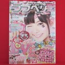 Love Berry' 03/2011 Japanese low teens girl fashion magazine