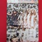 Ageha' 08/2010 Japanese fashion magazine
