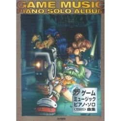RPG Video Game Best 42 Piano Sheet Music Collection Book / Kingdom Hearts, Final Fantasy etc