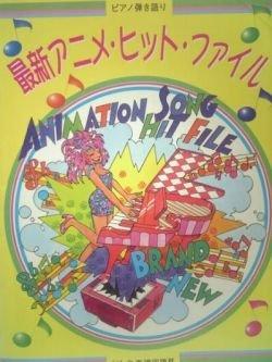 Anime Manga Best 31 Piano Sheet Music Book / Hana Yori Dango, Nadesico, kodomo no omocha etc [as013]