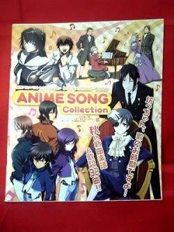 Anime Manga Sheet Music Collection Book 2009 / Kuroshitsuji, ToraDora, Junjou Romantica etc. [as001]