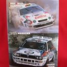 SEGA RALLY course attack strategy manual book / SEGA Saturn, SS