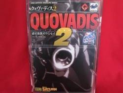 Quovadis 2 strategy guide book / SEGA Saturn, SS