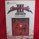 Shining Force III 3 Scenario 1 guide book / SEGA Saturn, SS