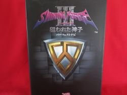 Shining Force III 3 Scenario 2 perfect guide book / SEGA Saturn, SS