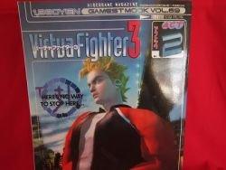 Virtua Fighter 3 complete guide book #2 / Dream cast, DC