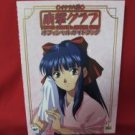 Sakura Wars(Taisen) official guide book / SEGA Saturn,SS