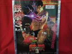 Tekken 3 all technique guide book / Playstation,PS1