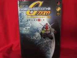 SD Gundam G Generation Zero 0 technical data book / Playstation, PS1