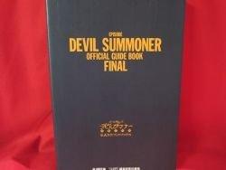 Shin Megami Tensei DEVIL SUMMONER official guide book / SEGA Saturn, SS