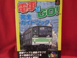 Densha de Go complete guide book / Playstation,PS1