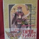Atelier Judie official guide book / Playstation 2,PS2