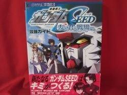 Gundam Seed strategy guide book / GAME BOY ADVANCE,GBA