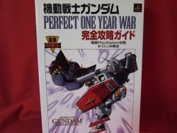 Gundam Perfect One Year War guide book / Playstation,PS1