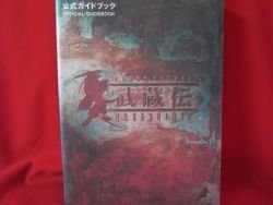 Brave Fencer Musashiden official guide book / Playstation, PS1
