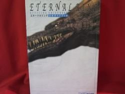 Eternal Ring official guide book / Playstation 2,PS2
