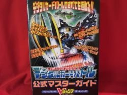 Digimon Digital Card Battle official guide book / Playstation, PS1