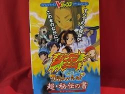 Shaman King Spirit of Shamans guide book / Playstation, PS1