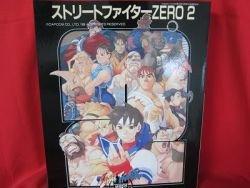 Street Fighter Zero 2 official guide fan book / Playstation, PS1,SEGA Saturn, SS