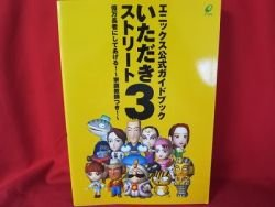 Itadaki street 3 official guide book / Playstation 2,PS2