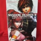 Shadow Hearts II official guide book / Playstation 2,PS2