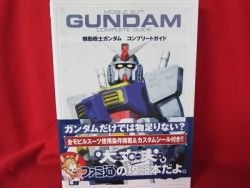 Mobile suit GUNDAM complete guide book / Playstation 2, PS2