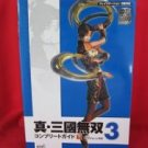 Dynasty Warriors 4 complete guide book / Playstation 2, PS2