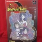 Summon Night perfect guide book / Playstation,PS1